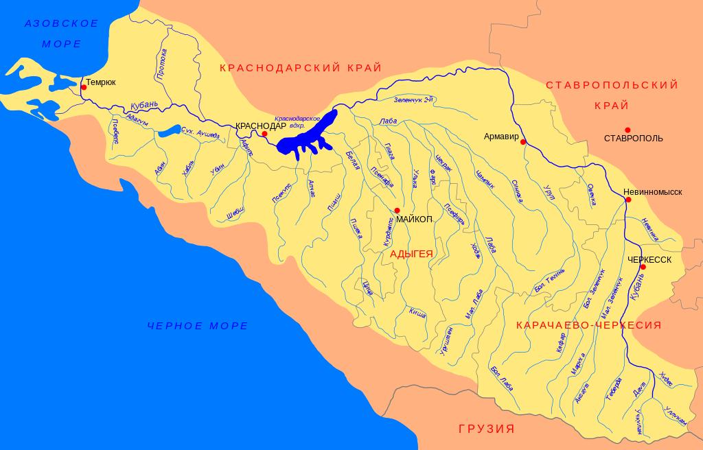 Карта-схема бассейна р. Кубань