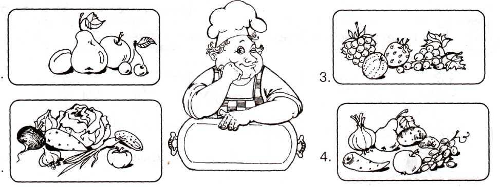 Правильное питание раскраска для детей