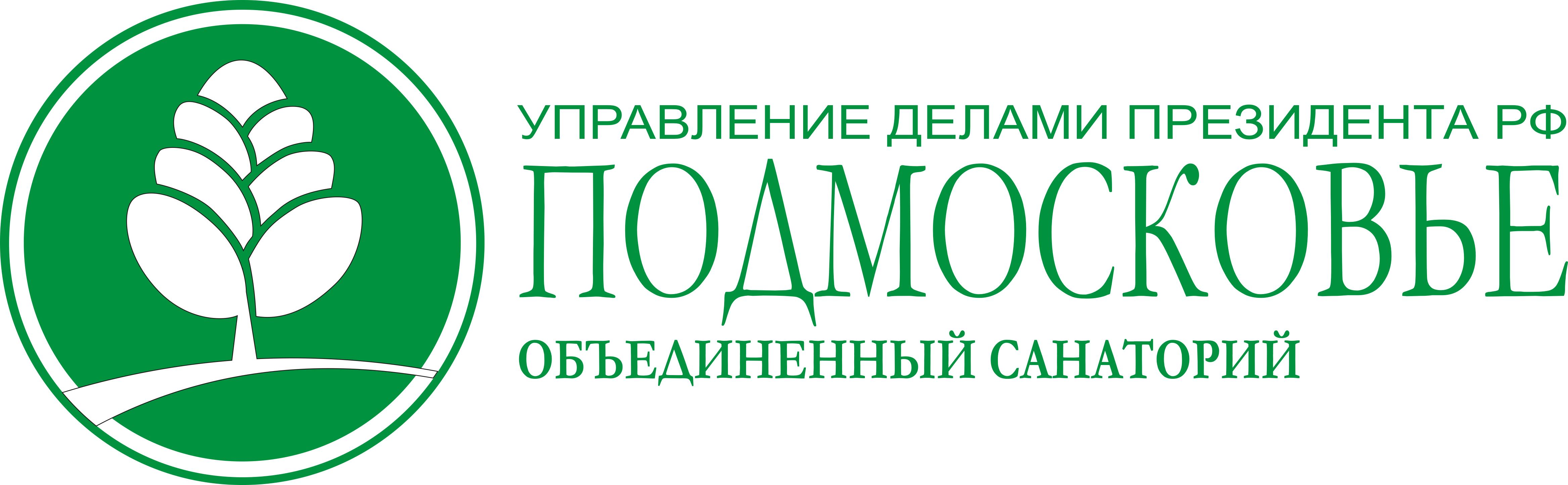 Санатории фгбу управление делами президента