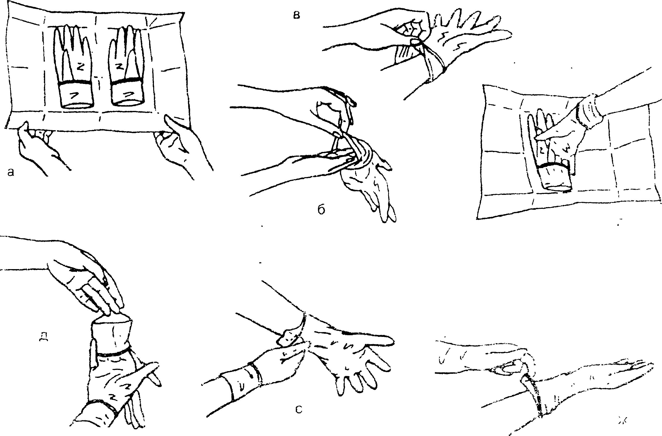 Управляемая форма картинки в табличной части кадрах